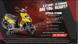 Aprilia Storm 125 to be launched at INR 65,000 – Report