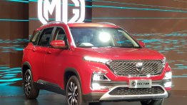 MG Hector pre-bookings to open on 4 June