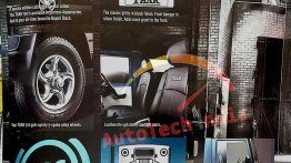 Mahindra Thar Signature Edition brochure leaked