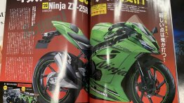 Kawasaki ZX-25R rendered by Japanese magazine Young Machine [Update]