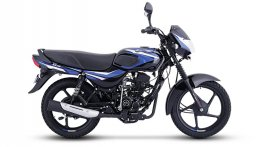 Bajaj CT110 launched in India, priced at INR 37,997