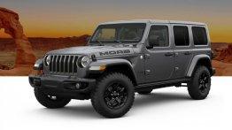 Jeep Wrangler JL 9 अगस्त को होगी भारत में लॉन्च, जानें इसकी खूबियां