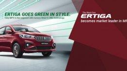 Maruti Suzuki Ertiga और Tour M का सीएनजी वेरिएंट भारत में लॉन्च