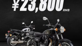 India-bound Benelli Imperiale 400 launched in China at CNY 23,800