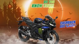 Made-in-India Yamaha R15 V3.0 Monster Edition launched in Bangladesh