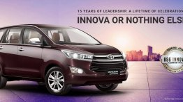 BS-VI Toyota Innova Crysta launched, priced from INR 15.36 lakh