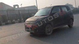टेस्टिंग के दौरान दिखी Maruti Suzuki XL5, जानिए कब होगी लॉन्च?