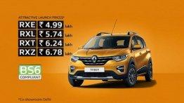 Renault Triber बीएस6 में हुई अपग्रेड, 4.99 लाख की प्राइस में लॉन्च