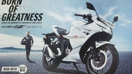 Suzuki Gixxer SF 250 BS6 brochure leaked, complete specs revealed