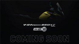 नई स्पोर्ट टूरर Suzuki V-Strom 650 XT जल्द होगी लॉन्च