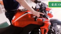 Suzuki GSX-S300 (Haojue DR300) exhaust note revealed [Video]