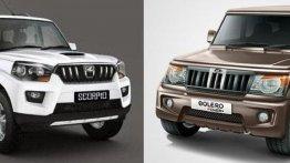 बीएस6 Bolero से लेकर Scorpio तक, Mahindra कारों पर 3 लाख की छूट
