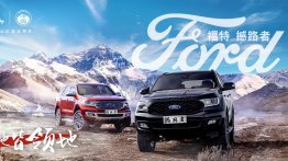 275 PS Ford Endeavour 2.3 petrol launched overseas - IAB Report