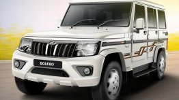 Mahindra Bolero B2 variant launched, is the new entry-level model