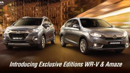 Honda Amaze & Honda WR-V Exclusive Edition premium models launched
