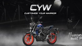 Yamaha MT-15 customisation campaign 'Customise Your Warrior' launched