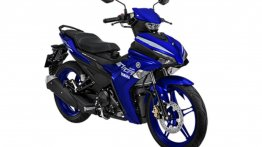 2021 Yamaha Exciter launched in Vietnam; uses Yamaha R15 V3.0 engine