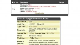 Yamaha FZ-X name trademarked in India; could it be for a new ADV tourer?