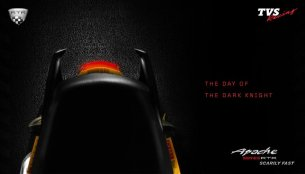 TVS releases teasers of new Apache RTR