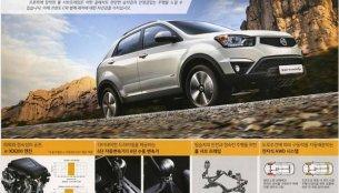 2014 Ssangyong Korando fully revealed through brochure leak