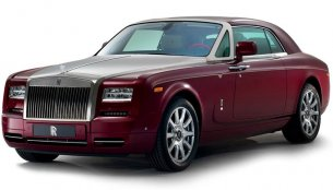 Rolls Royce Phantom Coupe Ruby is an Abu Dhabi bound one-off edition