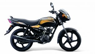 Uganda - TVS Motor Co to set up a local assembly plant