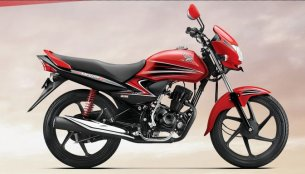 Honda Dream Yuga Special Edition launched
