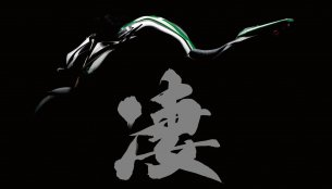 Kawasaki teases all-new Z1000; Unveiling at EICMA Milan on Nov 5