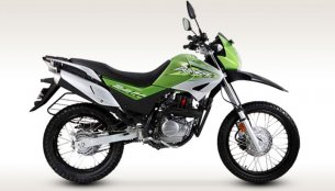 Hero MotoCorp to launch a 200cc off-roader in late 2018 - Report