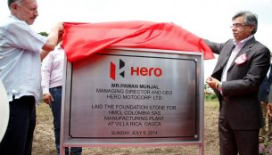 IAB report - Hero Motocorp lays foundation stone for manufacturing plant in Colombia