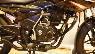 'Champion' could be Bajaj's new commuter brand - Report