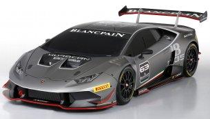 IAB Report - Lamborghini Huracan LP 620-2 Super Trofeo ready to set the track ablaze