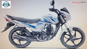 Leaked - Suzuki Hayate to get a cosmetic upgrade
