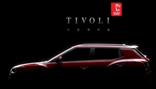 Ssangyong Tivoli compact SUV partly revealed in new teaser - Video