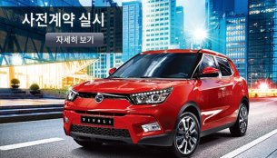 Ssangyong Tivoli world debuts in Korea today - IAB Report