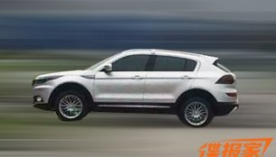 2016 Qoros SUV spotted undisguised - Spied