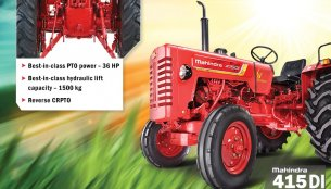 Mahindra 415 DI tractor with 1500 kg lift capacity launched - IAB Report
