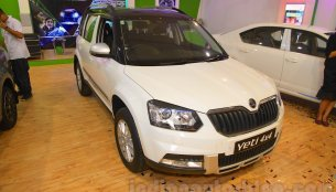 Skoda Yeti launched - 2015 Nepal Auto Show Live