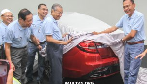 2016 Proton Perdana officially teased - Report