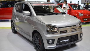 Suzuki Alto Works launched in Japan, priced from 1,509,840 yen - IAB Report