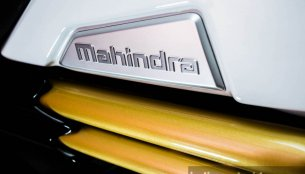 Mahindra to launch a 150 cc motorcycle with BS-IV engine - IAB Report