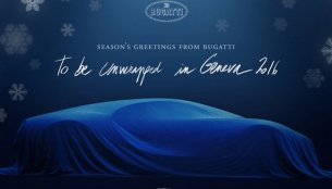 Bugatti Chiron teased on company's greeting card - IAB Report