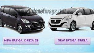 Market launch of Suzuki Ertiga Dreza in early-2016 - Indonesia