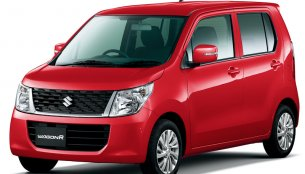 Suzuki Wagon R FX limited edition launched in Japan - IAB Report