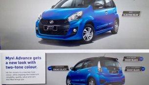 2016 Perodua Myvi 1.5L (facelift) leaked