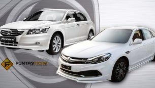 2016 Proton Perdana vs Honda Accord - In Images