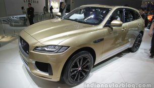 Jaguar F-Pace - Auto China 2016