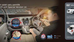 Indonesian spec Datsun Go+ special edition gains rear parking camera