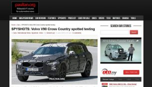 Volvo V90 Cross Country begins testing