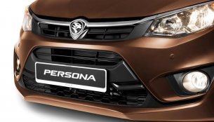 2016 Proton Persona's specs, images and details revealed